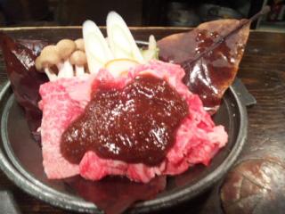 飛騨牛のホウバ味噌.jpg